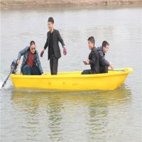 Wholesale high quality Cheap Fishing Boats from china suppliers