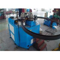Wholesale 250 MPa CNC Profile Bending Machine With 3 Roller 5 m / min Bending Speed from china suppliers