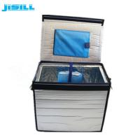 Wholesale New Design Portable Collapsible Cooler Box with VIP thermal material from china suppliers