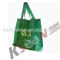 Wholesale Non Woven Tote Bags from china suppliers