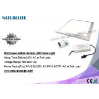 Wholesale SCR Dimming LED Panel Lights 180~295VAC 47~63Hz PF 0.9 Corridor from china suppliers