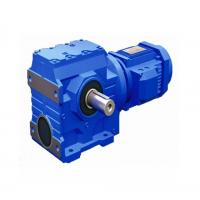 Wholesale S series helical worm gear reducer supplier S series helical worm gear reducer supplier from china suppliers