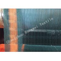 Wholesale Eco-friendly Olive Harvesting Nets / Agriculture Harvest Netting Under Fruit Trees from china suppliers
