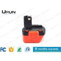Wholesale High Capacity 3.0Ah 12v Nimh Rechargeable Battery Pack For Bosch Drill from china suppliers