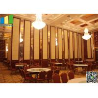 Wholesale 100 mm Folding Internal Doors Panel , Operable Partitions for Upscale Restaurant from china suppliers