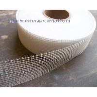 Quality Fiberglass Self-adhesive Tape for sale