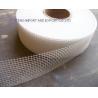Buy cheap Fiberglass Self-adhesive Tape from wholesalers