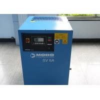 Wholesale 10HP Variable Frequency Drive Compressor , Portable Rotary Screw Air Compressor Low Noise from china suppliers