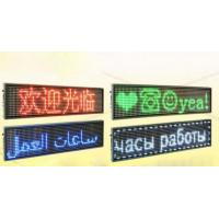 Wholesale led display outdoor or indoor coloful or single color led display screen for propaganda from china suppliers