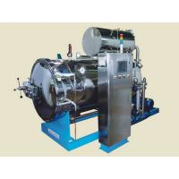 Wholesale Automatic Side Spray Retort from china suppliers