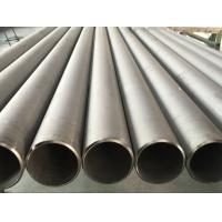 Wholesale High Temperature Inconel Tubing Nickel Alloy Seamless Pipe High Strength from china suppliers