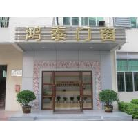 Shenzhen HongTai Windows and Doors Co. Ltd