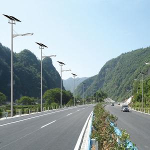 Wholesale High Lumen Solar Street Lights 40 Watt Waterproof / Dustproof from china suppliers