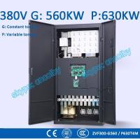 Wholesale 560kw/630kw AC drive pump  motor pump  motor  VC Variable-Frequency Drive Vector Control Transducer frequency converter from china suppliers