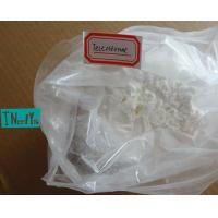 Wholesale USP30  Raw Steroid Powders Methenolone Enanthate 303-42-4 In Safe Package from china suppliers