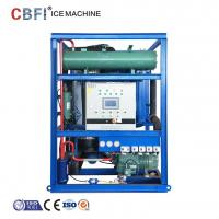 Wholesale Water Cooling Tube Ice Machine With Daily Capacity 5000kg/24h from china suppliers