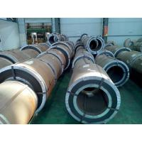 Wholesale High Strength Cold Rolled Steel Coil Metal Waterproof Heat Resistance from china suppliers