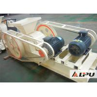 Wholesale Simple Mine Crushing Equipment Double Roller Crusher For Medium Hardness Materials from china suppliers