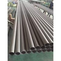 Wholesale ASTM A312 Stainless Steel Seamless Tube , Seamless Steel Pipe For Chemical Engineering from china suppliers