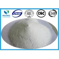 Wholesale Safety C15H14FN3O3 Pharma Raw Materials Flumazenil CAS 78755 - 81 - 4 from china suppliers