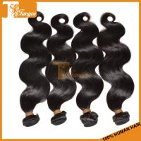 Wholesale Grade 7A Brazilian Human Hair Sew In Weave Body Wave Unprocessed Wholesale Virgin Brazilia from china suppliers