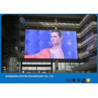 Wholesale PH4.81 Outdoor LED Screens Refresh Rate 1920Hz Events Rental Ultra Slim Cabinet Led Sign from china suppliers
