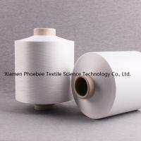Wholesale Nylon 6 DTY Yarn 70d/24f for Hand Knitting from china suppliers