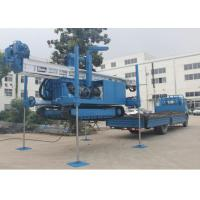 Quality YDL-300DT water well drilling rig geothermal drilling machine deep hole drill rig multifunctional full hydraulic for sale