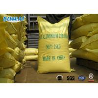 Wholesale Bluwat Spray Drying Type Polyaluminium Chloride for Drinking Water Treatment from china suppliers