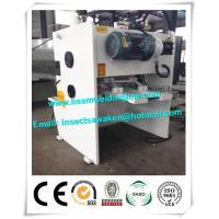 Wholesale 18.5KW CNC Hydraulic Shearing Machine For Steel Plate 2100 * 1850 * 2200mm from china suppliers
