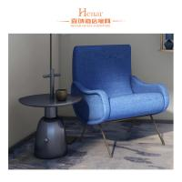 Wholesale Creative Modern Lobby Furniture Swivel Leisure Coffee Chair from china suppliers