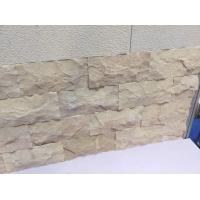 Wholesale Cream Limestone Mushroom Wall Stone,Pillar Wall Tiles,Mushroom Stone Cladding from china suppliers