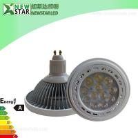 Wholesale Sell AR111 COB LED lamp GX8.5 LED Spotlight Downlight, replace Philips CDM-R111 halogen from china suppliers
