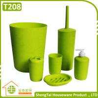 Wholesale Cheap Price Modern Blue Color 6 Pcs Bathroom Products from china suppliers