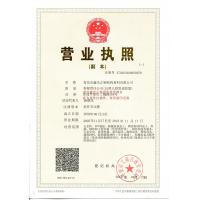 Qingdao Xinguangzheng Steel Structure Co.,Ltd. Certifications