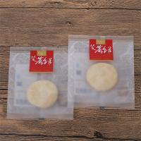 Buy cheap 3x4cm Small Size Clear Plastic Bags , Small Cookies Individual Packaging Bag from wholesalers