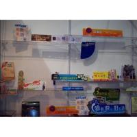 Buy cheap POP display from wholesalers