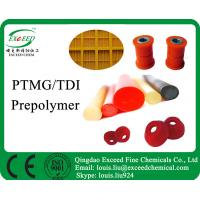 Wholesale PTMG/TDI series polyurethane prepolymer for making wheels from china suppliers