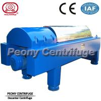 Wholesale Liquid Liquid Solid Separator - Centrifuge Decanter With 3 Phase , Tricanter from china suppliers