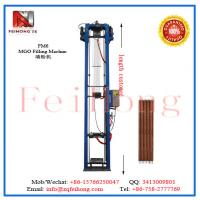 Wholesale Mgo filling machine suppliers china by feihong machinery from china suppliers