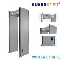 Wholesale PC Network 255 Level security walk through metal detector with 18 Zones Backup Battery from china suppliers