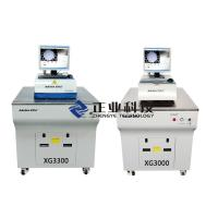 Wholesale High VoltageMulti Layer PCB Testing Machine /  X-ray Inspection Equipment from china suppliers