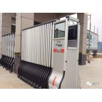 Wholesale Aluminium Trackless Automatic Folding Gate With Self Align Motor from china suppliers