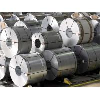 Wholesale Cold Rolled / Hot Rolled Stainless Steel Coils SS Strip 500-1500mm Width from china suppliers