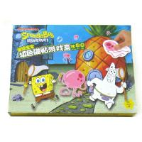 Wholesale Portable Design Your Own Magnetic Kids Toys, Magnetic Puzzle DIY Toys with EVA, Cardboard from china suppliers