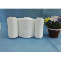 Wholesale TFO Z And S Twist Spun Polyester Yarn Polyester Bag Closing Thread from china suppliers