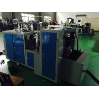 Wholesale Tea Paper Cup Disposable Paper Products Machine Hot Air System from china suppliers