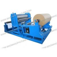 Wholesale aluminum foil embossing machine from china suppliers