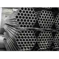 Wholesale JIS G3462 JIS G3458 BKS BKW NBK Cold Drawn Seamless Alloy Steel Tube Diameter 15.88mm from china suppliers