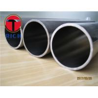 Wholesale 304 316 Round Seamless Steel Tube Stainless Steel Pipes ISO 14001 TS16949 from china suppliers